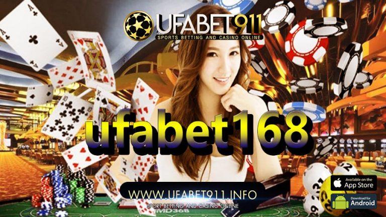 ufabet168 ชีวิตดีขึ้นได้จริง จากการเล่นหวยออนไลน์