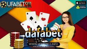 dafabet เว็บเล่นพนันต่างประเทศ