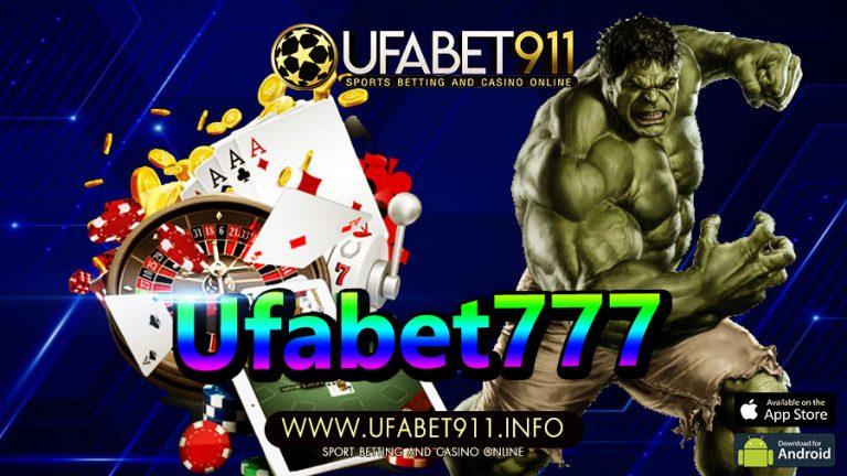 Ufabet777 ชื่อนี้มีใครไม่รู้จัก ตัวจริงที่ในอนาคตจะเป็นแหล่งหารายได้ที่มั่นคง