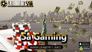 Sa Gaming เว็บไซต์ที่มีชื่อเสียง ครบองค์ประกอบ มีความทันสมัยที่สุดในปี 2020