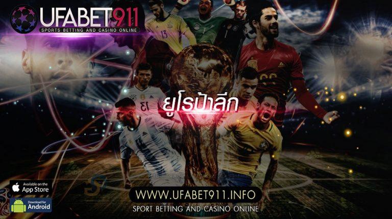 ยูโรป้าลีก รอบชิงชนะเลิศ เชลซีชนะอาร์เซนอล 4 ต่อ 1 ได้ในเกมนี้